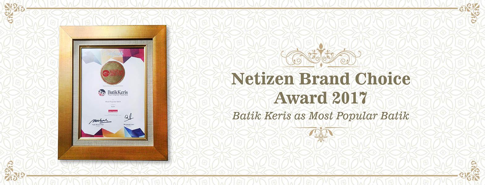 Netizen Brand Choice Award 2017